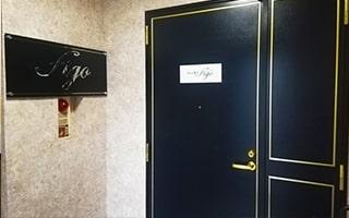 株式会社SKY 運営事業 エステサロン事業 店舗写真 大阪心斎橋店 店内写真 入口