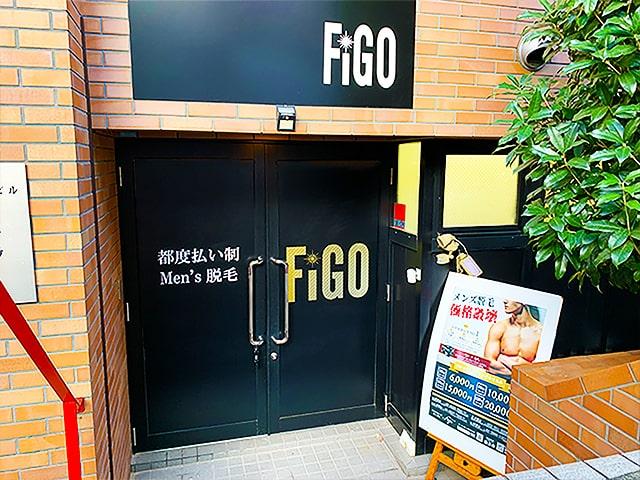 株式会社SKY 運営事業 エステサロン事業 店舗写真 渋谷店